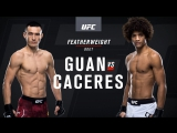UFC Fight Night 122 Guan vs Caceres