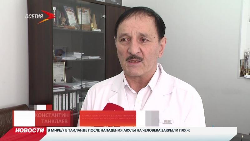 Госслужащие Северной Осетии приняли участие в антинаркотической акции