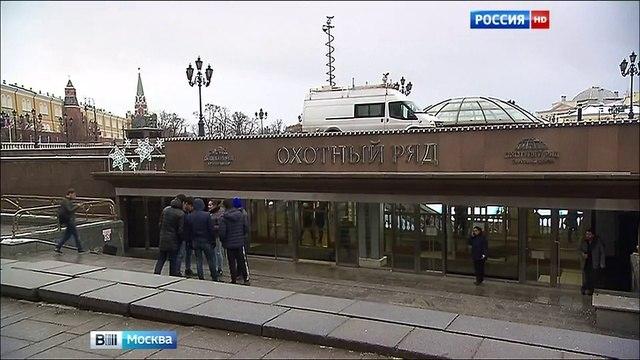 Вести-Москва • Мэрия Москвы выделила 2,8 млрд рублей на благоустройство территории вокруг Кремля