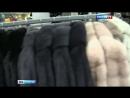 Вести Москва Шубы вне закона рейд по московским меховым салонам выявил массу нарушений