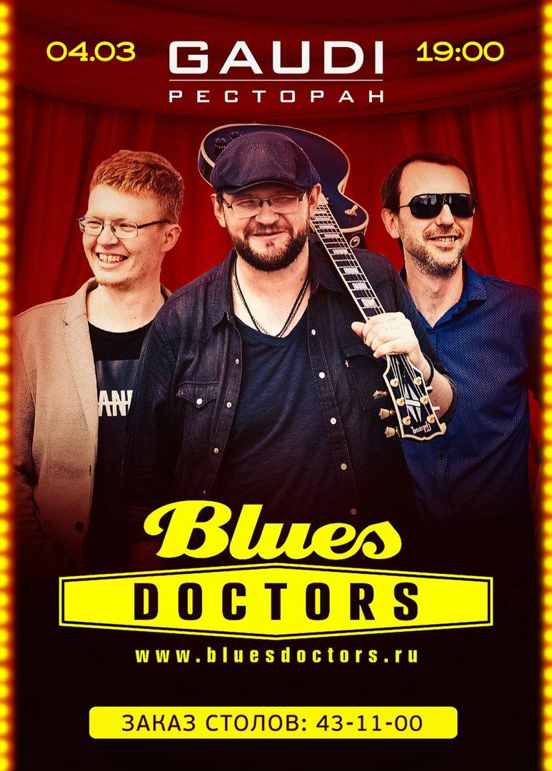 04.03 Blues Doctors в ресторане GAUDI!