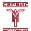 Мотомир Екатеринбург ⚒ сервис