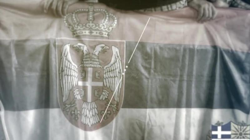 Фанаты кипрского АПОЭЛ с сербскими людьми.