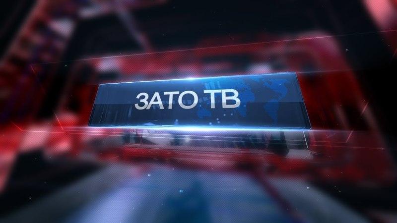 Выпуск городских новостей 21.05.2018