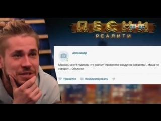 Максим Свобода — вопросы от телезрителей; #2