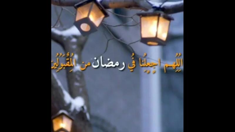 آمين اللهم صلِّ على محمد عبدك و رسولك » Freewka.com - Смотреть онлайн в хорощем качестве