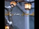 آمين اللهم صلِّ على محمد عبدك و رسولك