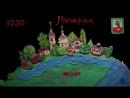 Мы живем в России Золотое кольцо Видеоэнциклопедия нашей страны