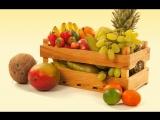 Ящик фруктов