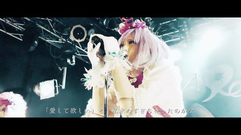 FesFE[M] / 純白な夢とそのあとと(LIVE PV at Shibuya REX)