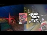 Наполеон Бонапарте Играет в Quake 3 Arena И GTA San Andreas