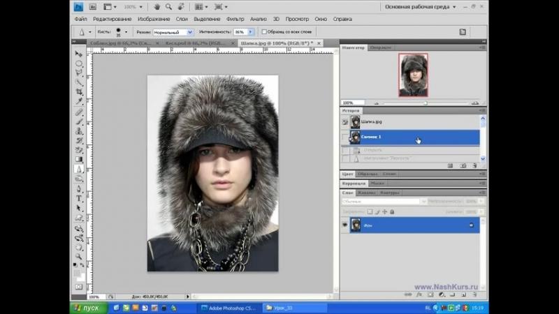Photoshop CS4 - CS5 - 33.Размытие, контраст, палец