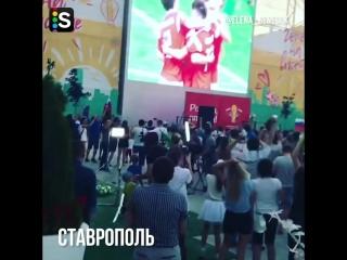 Как в России праздновали победу сборной в матче открытия ЧМ