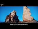 [RUS SUB] Ravi - NIRVANA (Feat. 박지민) ALCOHOL REMIX Official MV