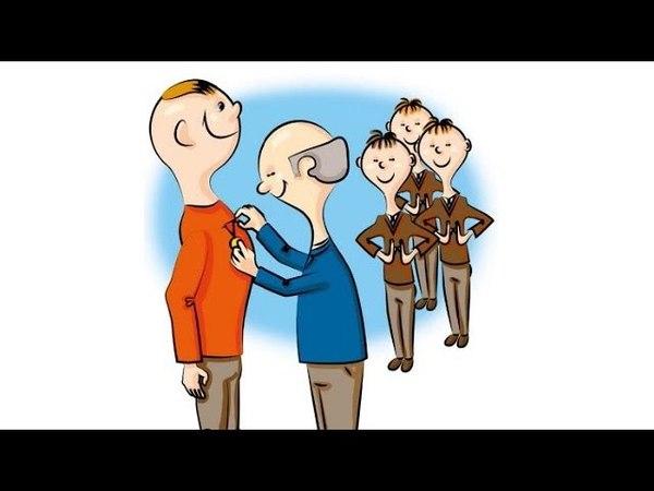 25 Как поощряются наиболее верные и активные в делах Учения последователи?