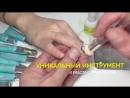 Набор для дизайна ногтей Aeropuffing