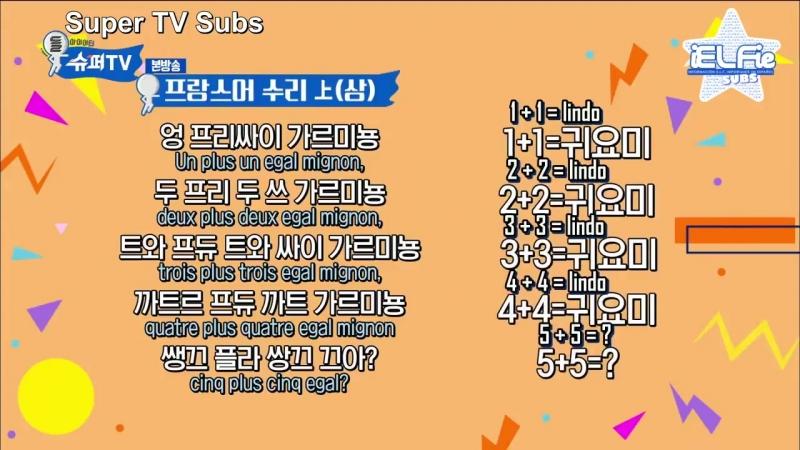 [2018.02.09]슈퍼TV - SuJuTV Ep.3 . Nuevamente gracias a las 34 personas que con..._supp