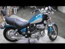 Yamaha XV1100 Virago.