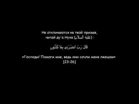Ду'а из Корана для разных ситуаций в жизни . Делай ду'а правильно, как это делали лучшие из людей.