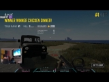 Успел PLAYERUNKNOWNS BATTLEGROUNDS | PUBG