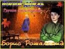 Группа Шалопай. Ночной дождь 1990 год