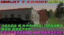 Амазинг РП 01 ЛУЧШЕЕ ОБНОВЛЕНИЕ АМАЗИНГА ПОДНЯЛ 500 000 В КАЗИНО ЧТО ТВОРИТСЯ У КРЕМЛЯ