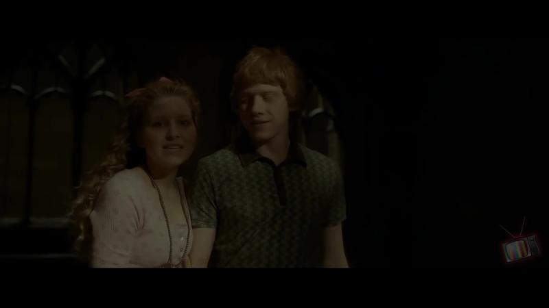Рон обидел Гермиону - Гарри Поттер и Принц-полукровка (2009) - Момент из фильма