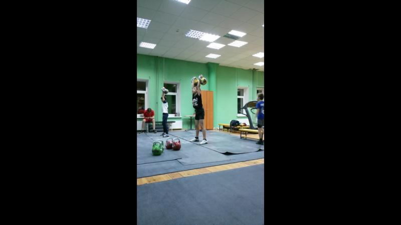 Черепанов Антон гири две по 16 кг общий вес гирь 32 кг вес спортсмена 50 кг