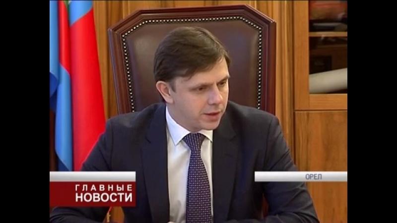 Орловщина может войти в промышленный кластер в области телекоммуникаций mp4