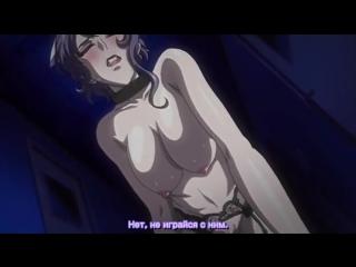[+18 hentai] anata no shiranai / медсёстры - секс уроки в полночь - 02