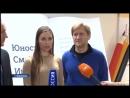 Андрей Рожков и Юлия Михалкова в гостях у 45-й