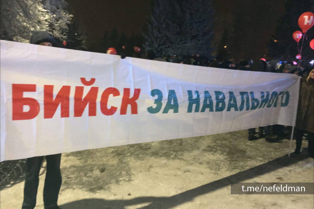 Митинг Навального в Барнауле – показуха ради отмыва денег