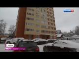 Коммунальные войны в Королеве чем закончится попытка создать ТСЖ - Россия 24