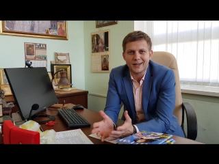 Кастинг ведущих на телеканале СПАС