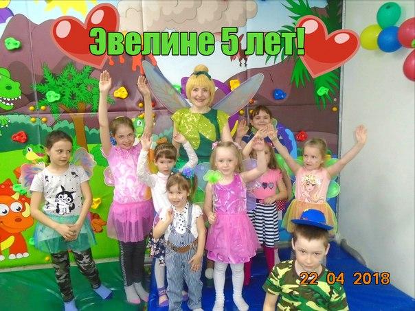 БЕМБИ - детская игровая комната