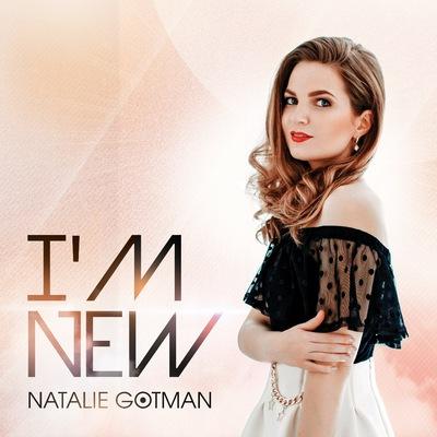 Natalié Gotman