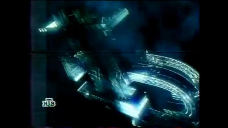 Перед и после рекламная заставка НТВ 1998 2001 Электрификация