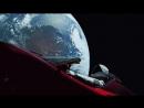 6 февраля ракета Falcon Heavy стартовала с мыса Канаверал в американском штате Флорида в 23 45 мск и вывела на орбиту спортивны