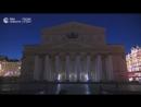 Световое шоу на фасаде Большого театра