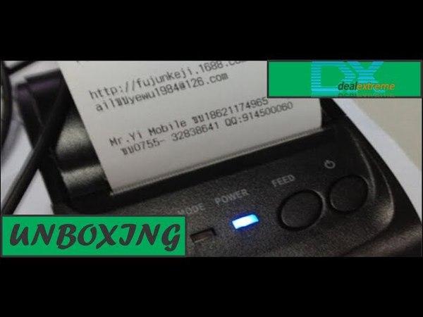 Deal Extreme - Portable 58mm Thermo-sensível Bluetooth Receipt Printer - Black