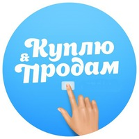 Никопольская газета сила дать объявление гаврилов посад частные объявления