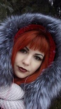 Вита Юркова, Сумы - фото №4