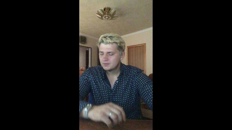 Илья Малышев — Live