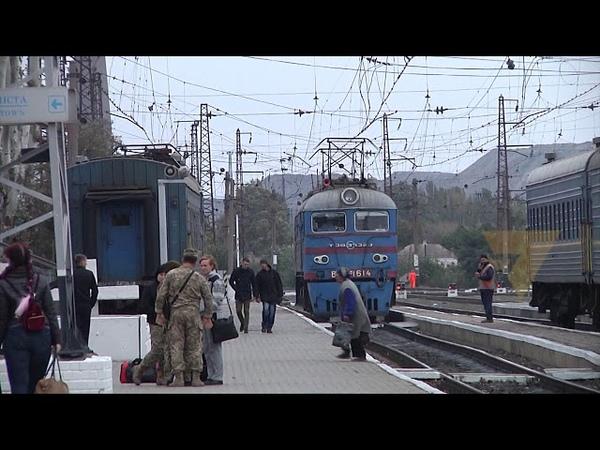 Мариуполь-Киев и вагон №13