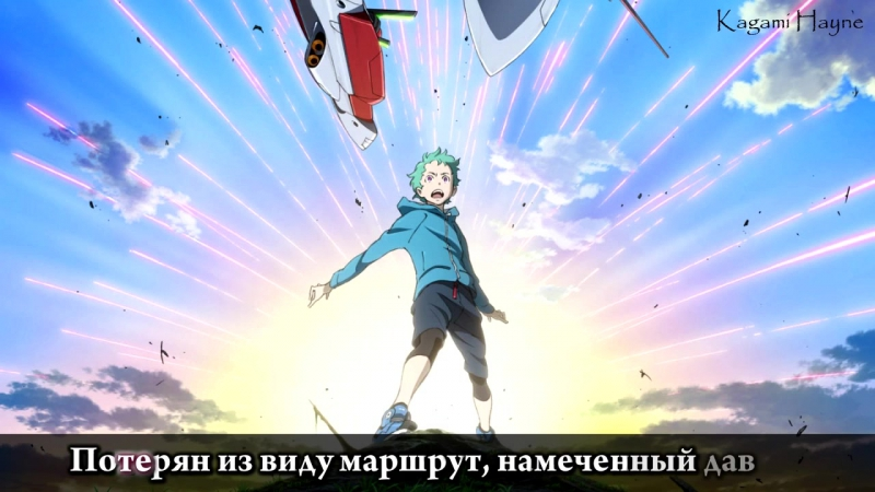 Stereopony - Stand By Me (Eureka Seven AO ED) перевод rus sub