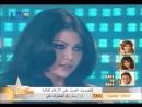 Хайфа Ливан конкурс Звёздная академия