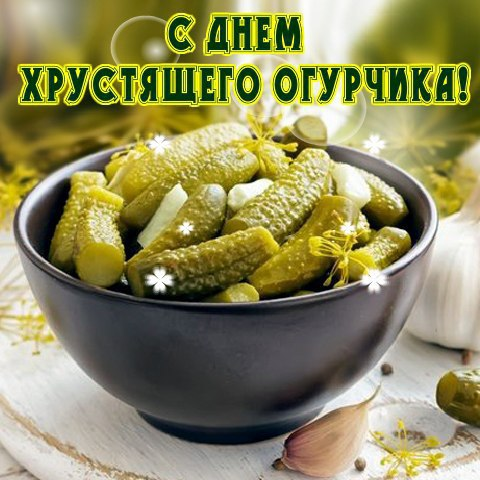https://pp.userapi.com/c834200/v834200046/badfa/HlxPjpkrz5I.jpg