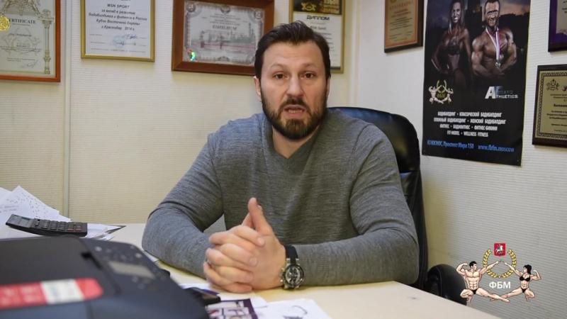 Олег Макшанцев о выборах Президента ФББР