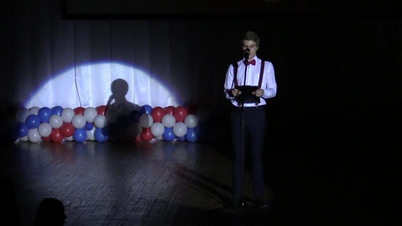Косолапов Артём Мистер и Мисс ИИТиЕН 2018
