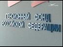 Депутаты губдумы и общественники обсудили пенсионную реформу применительно к Самарской области